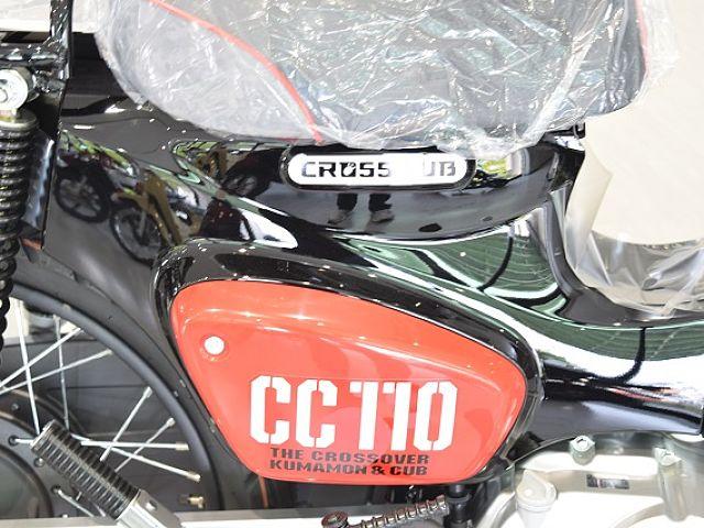クロスカブ110 新発売好評展示中・即納OK!次回は8月の入荷になります