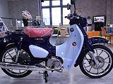 スーパーカブC125/ホンダ 125cc 宮城県 TOWNS