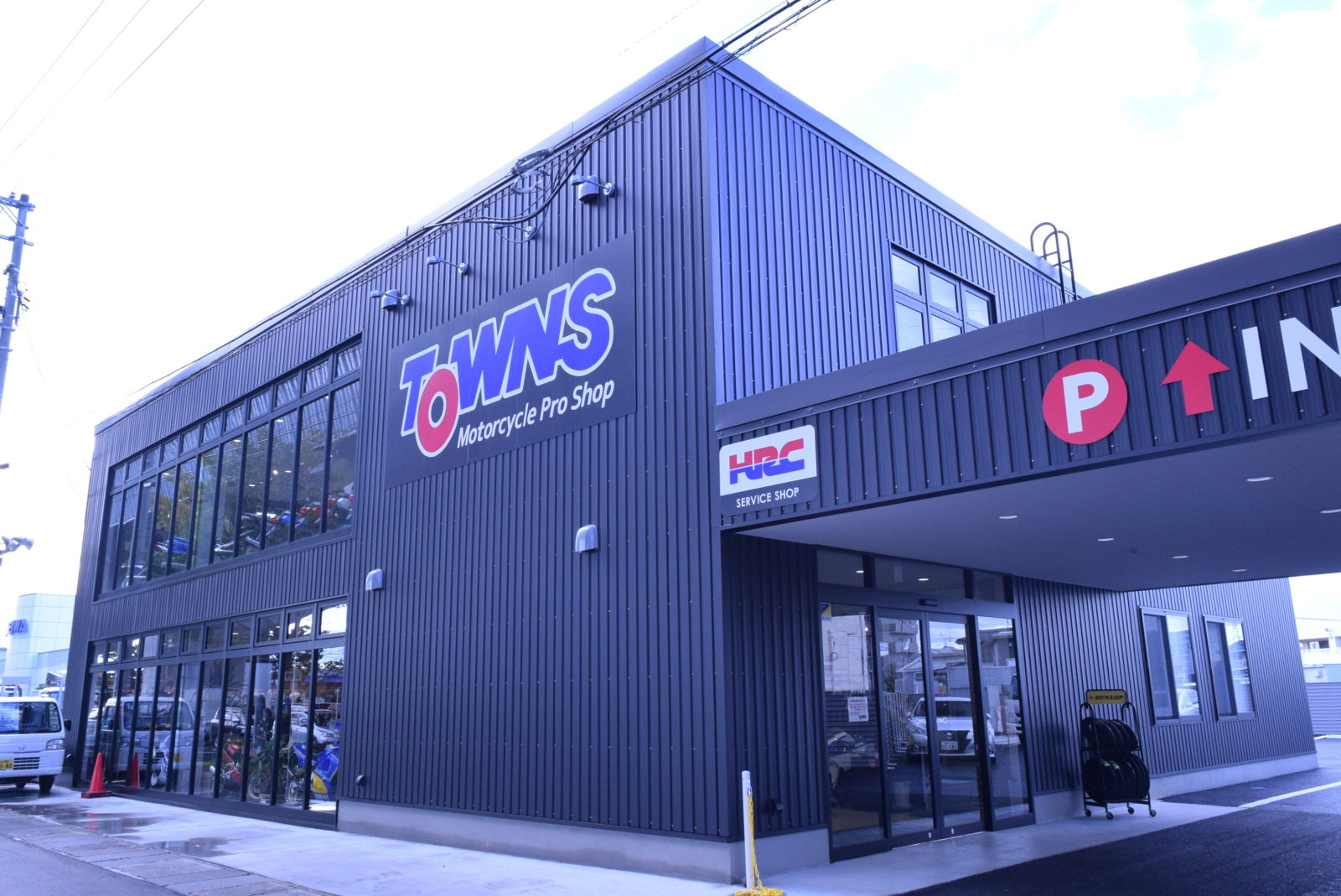 新店舗移転・駐車場・駐輪場完備