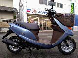 ディオチェスタ/ホンダ 50cc 徳島県 Bike & Cycle Fujioka