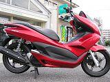 PCX125/ホンダ 125cc 徳島県 Bike & Cycle Fujioka