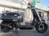 ボックス/ヤマハ 50cc 徳島県 Bike & Cycle Fujioka