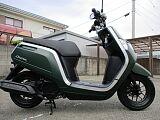 ダンク/ホンダ 50cc 徳島県 Bike & Cycle Fujioka