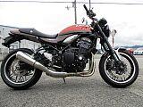 Z900RS/カワサキ 900cc 徳島県 Bike & Cycle Fujioka