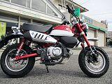 モンキー125/ホンダ 125cc 徳島県 Bike & Cycle Fujioka
