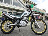 セロー 250/ヤマハ 250cc 徳島県 Bike & Cycle Fujioka