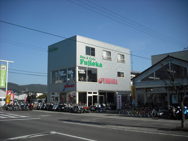 Bike & Cycle Fujioka