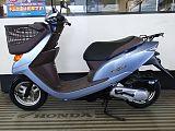 ディオチェスタ/ホンダ 50cc 香川県 バイクサービス ライド