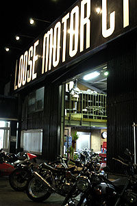 LOOSE MOTOR CYCLE