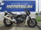 CB400スーパーフォア/ホンダ 400cc 宮城県 MOTOTECーR4