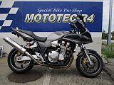 CB1300スーパーボルドール/ホンダ 1300cc 宮城県 MOTOTECーR4