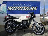 RZ250/ヤマハ 250cc 宮城県 MOTOTECーR4