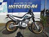 セロー 250/ヤマハ 250cc 宮城県 MOTOTECーR4