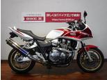 CB1300スーパーボルドール/ホンダ 1300cc 福岡県 バイク王  福岡店