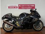 GSX1300R ハヤブサ (隼)/スズキ 1300cc 福岡県 バイク王  福岡店