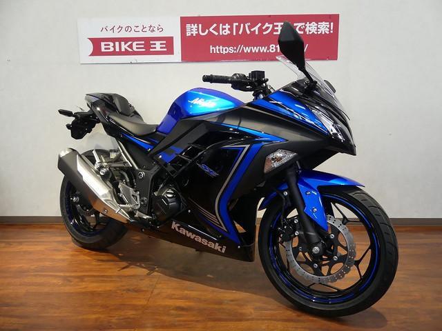ニンジャ250 Ninja 250 スペシャルエディション 軽快な車体と乗り味で人気☆