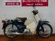 thumbnail スーパーカブ50 スーパーカブ50 キャブモデル タフなビジネスバイクの代表車種入荷致しました!