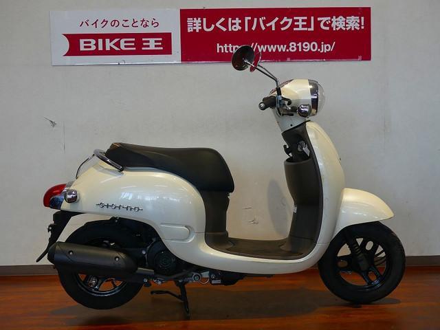 ジョルノ ジョルノ ノーマル カワイイデザインが魅力の50ccスクーター☆