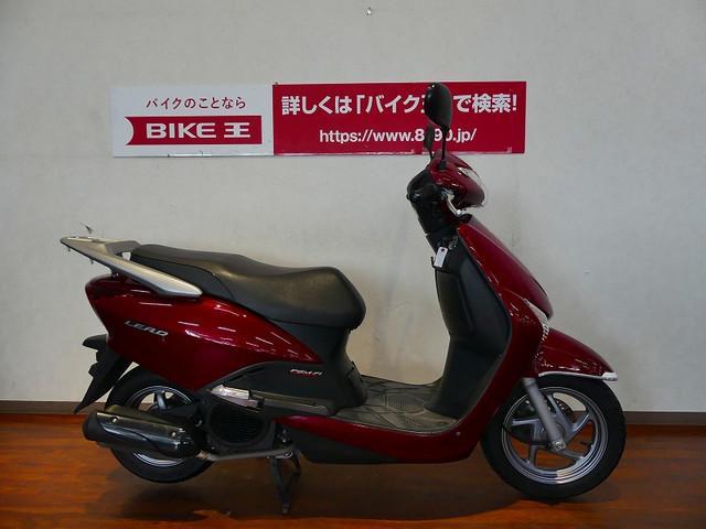 リード110(EX) リード ノーマル インジェクション 110ccスクーターを入荷しました!