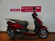 thumbnail リード110(EX) リード ノーマル インジェクション 110ccスクーターを入荷しました!