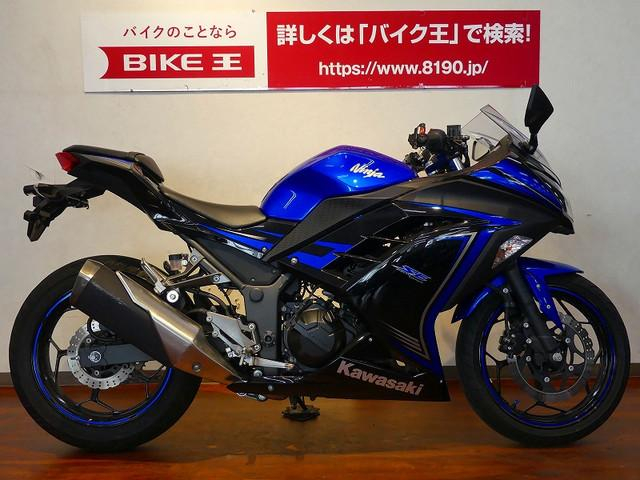 ニンジャ250 Ninja 250 SPエディション ブルーが目を惹くSPエディション☆