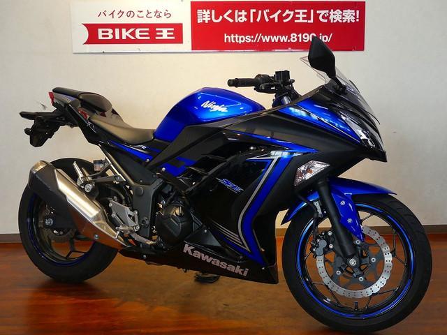 ニンジャ250 Ninja 250 SPエディション スポーティな走りも普段使いも楽しめる1台☆