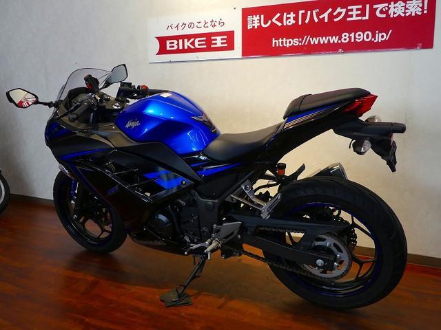 ニンジャ250 Ninja 250 SPエディション 点検整備中に交換が必要な消耗品については交換し…
