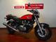 thumbnail ゼファー750 ZEPHYR750 エンジンスライダー USB 丸型ヘッドと空冷フィンのエンジン造形…