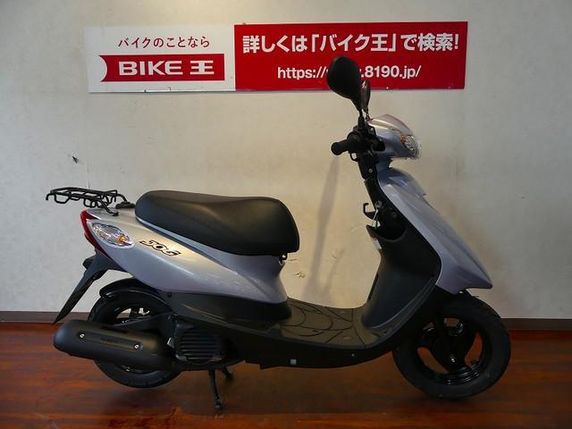 ジョグ JOG シンプルなスタイリングの50ccスクーター定番☆