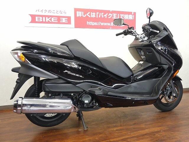 フォルツァ(MF06) フォルツァZ-2 (MF10型・キ-レス) 人気のブラック☆ … 3枚目:フ…