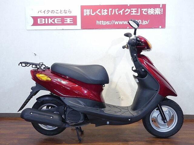 ジョグ (2サイクル) JOG-6 ・FIモデル 走行少ない!! ワインレッド☆ 【マ… 1枚目:J…