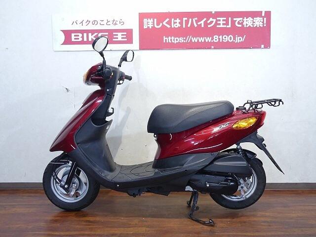 ジョグ (2サイクル) JOG-6 ・FIモデル 走行少ない!! ワインレッド☆ 【マ… 5枚目:J…