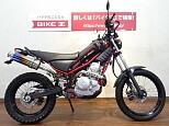 トリッカー/ヤマハ 250cc 福岡県 バイク王  福岡店