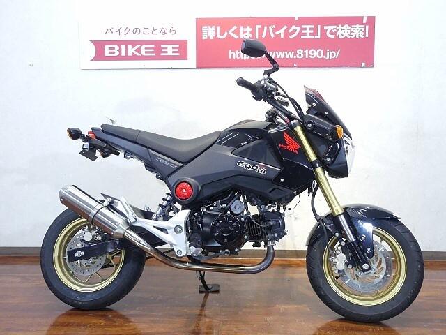 グロム グロム (ホンダ・125cc) カスタムマフラ-☆ 走行少ない… 1枚目:グロム (ホンダ・…