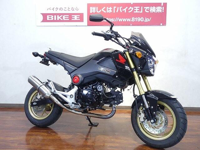 グロム グロム (ホンダ・125cc) カスタムマフラ-☆ 走行少ない… 2枚目:グロム (ホンダ・…