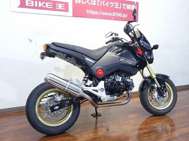 グロム グロム (ホンダ・125cc) カスタムマフラ-☆ 走行少ない… 3枚目:グロム (ホンダ・…