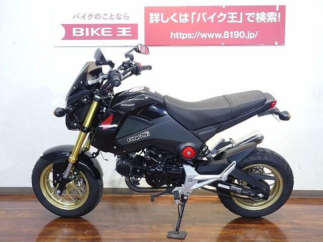 グロム グロム (ホンダ・125cc) カスタムマフラ-☆ 走行少ない… 5枚目:グロム (ホンダ・…
