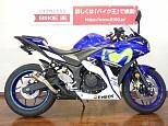 YZF-R25/ヤマハ 250cc 福岡県 バイク王  福岡店