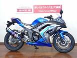 ニンジャ250/カワサキ 250cc 福岡県 バイク王  福岡店