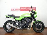 Z900RS/カワサキ 950cc 福岡県 バイク王  福岡店