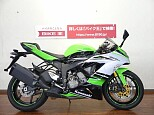 ZX-6R/カワサキ 600cc 福岡県 バイク王  福岡店