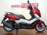 NMAX/ヤマハ 125cc 福岡県 バイク王  福岡店