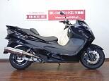 スカイウェイブ250/スズキ 250cc 福岡県 バイク王  福岡店