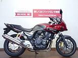 CB400スーパーボルドール/ホンダ 400cc 福岡県 バイク王  福岡店
