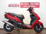 シグナス/ヤマハ 125cc 福岡県 バイク王  福岡店