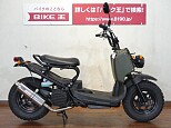 ズーマー/ホンダ 50cc 福岡県 バイク王  福岡店