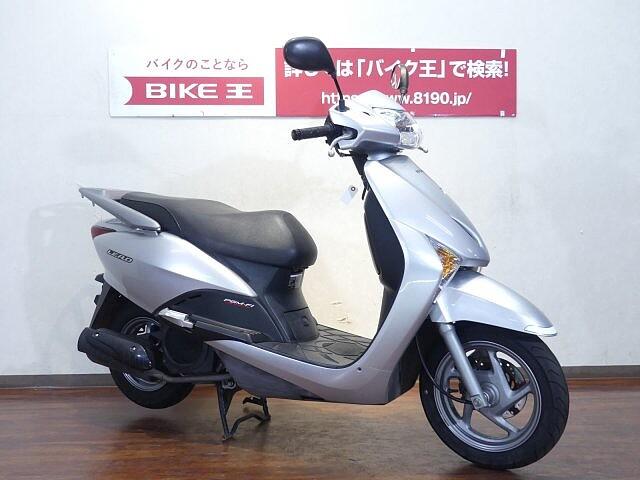 リード110(EX) リード110【通勤に最適なビジネススクーター☆】 2枚目:リード110【通勤に…
