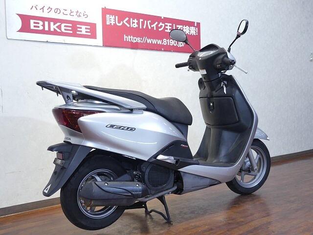 リード110(EX) リード110【通勤に最適なビジネススクーター☆】 3枚目:リード110【通勤に…