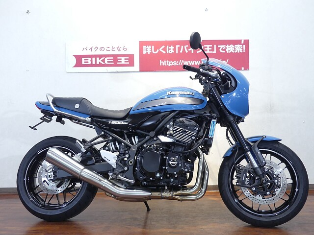 Z900RS Z900RSカフェ (ETC・ABS・KTRC標準装備) 雰囲… 2枚目:Z900RS…