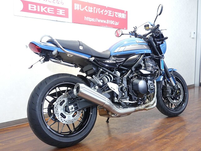 Z900RS Z900RSカフェ (ETC・ABS・KTRC標準装備) 雰囲… 3枚目:Z900RS…